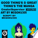 Good Things   Great Things  The Complete Manga