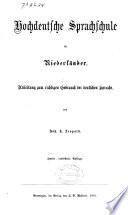 Hochdeutsche Sprachschule für Niederländer