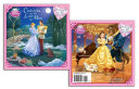 Cinderella and the Lost Mice/Belle and the Castle Puppy