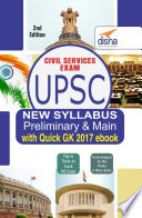 UPSC New Syllabus Preliminary and Mains Exam with Quick GK 2017 ebook 2nd Edition