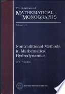 Nontraditional methods in mathematical hydrodynamics
