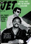 8 авг 1968