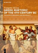Greek Rhetoric of the 4th Century BC [Pdf/ePub] eBook