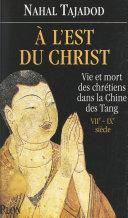 À l'est du Christ