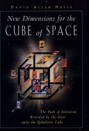 New Dimensions/cube of Space
