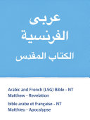 Pdf Arabic and French (LSG) Bible - NT Telecharger