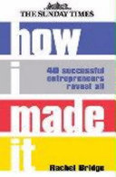 How I Made it ebook