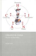 Created In China Book PDF