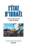 Pdf L'Etat d'Israël Telecharger