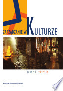 Zarządzanie w kulturze, tom 12