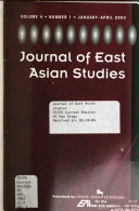 Journal of East Asian Studies