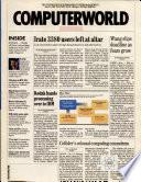1989年7月31日