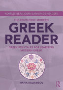 Pdf The Routledge Modern Greek Reader Telecharger