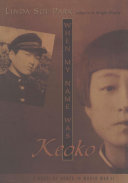 Pdf When My Name Was Keoko
