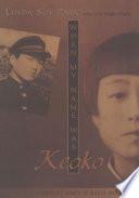 """When My Name Was Keoko"" by Linda Sue Park"