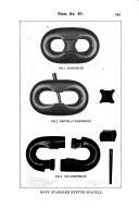 245 페이지