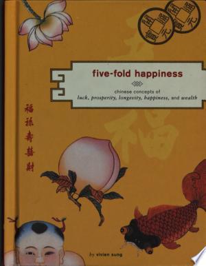 Download 福祿壽喜財 Free Books - Dlebooks.net