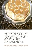 Principles and Fundamentals of Islamic Management [Pdf/ePub] eBook