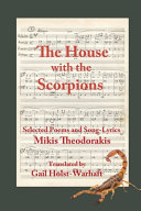 The House with the Scorpions