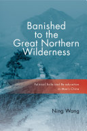 Banished to the Great Northern Wilderness [Pdf/ePub] eBook