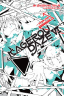 Kagerou Daze, Vol. 6 (light novel)