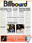 Aug 3, 1974