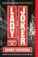 Lady Joker, Volume 1 Pdf/ePub eBook