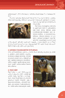 Strana 15