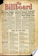 Mar 5, 1955
