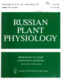Russian Plant Physiology