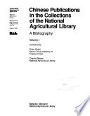 Chinese Publications In The Collections Of The National Agricultural Library