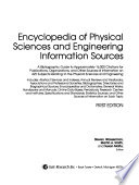 Encyclopedia of Physical Sciences and Engineering Information Sources