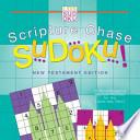 New Testament Scripture Chase Sudoku
