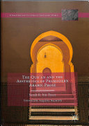 The Qur   an and the Aesthetics of Premodern Arabic Prose