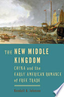 The New Middle Kingdom Book