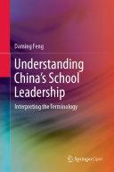 Understanding China   s School Leadership