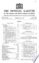 1953年7月21日