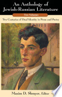 An Anthology Of Jewish Russian Literature