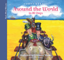 Read-Aloud Classics: Around the World in 80 Days ebook