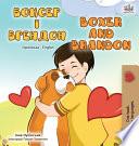 Boxer and Brandon (Ukrainian English Bilingual Book)