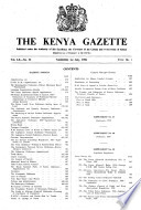 1958年7月1日