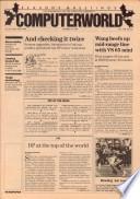 1984年12月24日