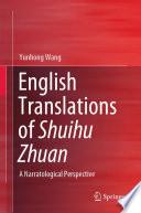 English Translations of Shuihu Zhuan