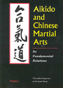 Aikido and Chinese Martial Arts