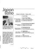 Japan Echo