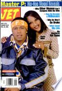 26 фев 2001