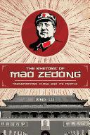 The Rhetoric of Mao Zedong [Pdf/ePub] eBook