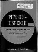 Physics, Uspekhi