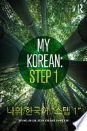 My Korean  Step 1