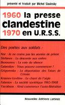 Pdf LA PRESSE CLANDESTINE EN U.R.S.S. 1960/1970 Par MICHEL SLAVINSKY Telecharger